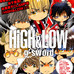 HiGH&LOW g-sword14